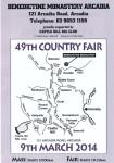 49th Country Fair